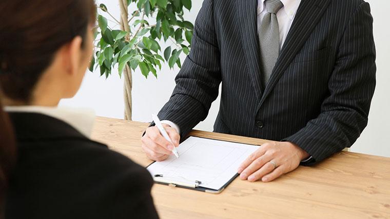 【ビジネス英語 STUDY1】英語でジョブインタビュー(就職・転職面接)