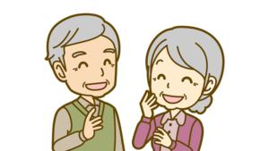 個人年金保険とは?個人年金加入のメリットとデメリットについて
