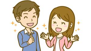 好きな人に好きになってもらえない…単純接触効果で好感度を上げよう!