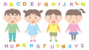 絶対使える!幼児の英語学習用無料教材4タイプ