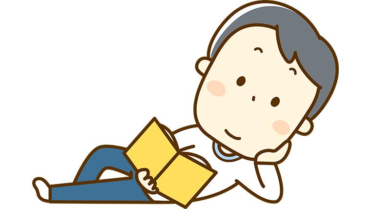 雑学は暇つぶし?人はなぜ雑学記事を読むのが止められないのか?