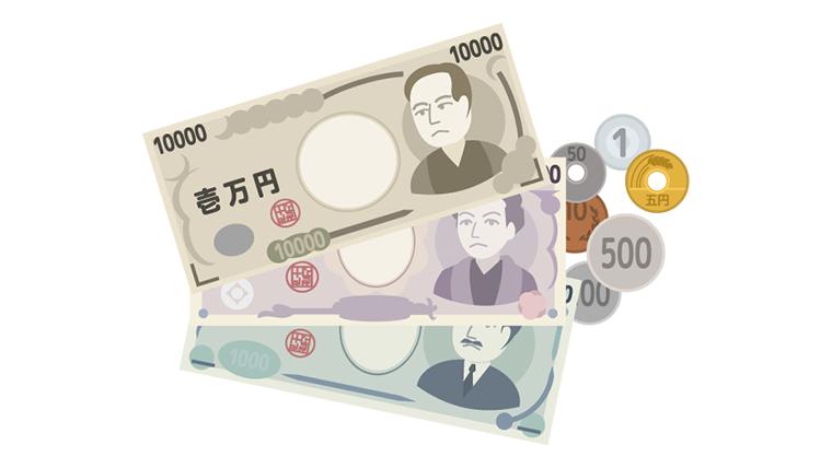 なぜ日本は「円」が通貨単位なのか?お金の雑学!お金にはこんな雑学があった?